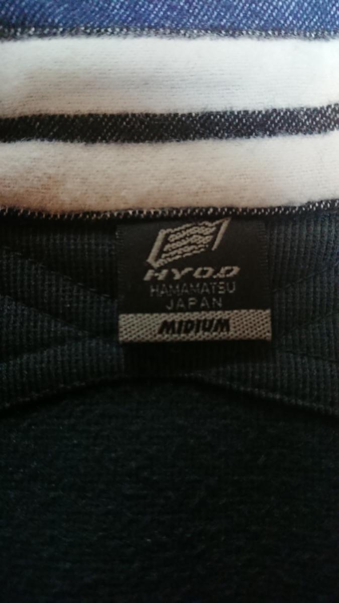 【美品】HYOD ヒョウドウ ウィンドブロックシャツ サイズM STI7057100M_画像6