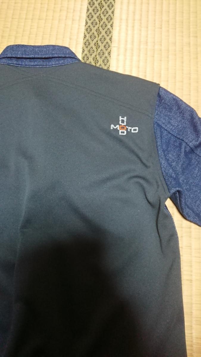 【美品】HYOD ヒョウドウ ウィンドブロックシャツ サイズM STI7057100M_画像4
