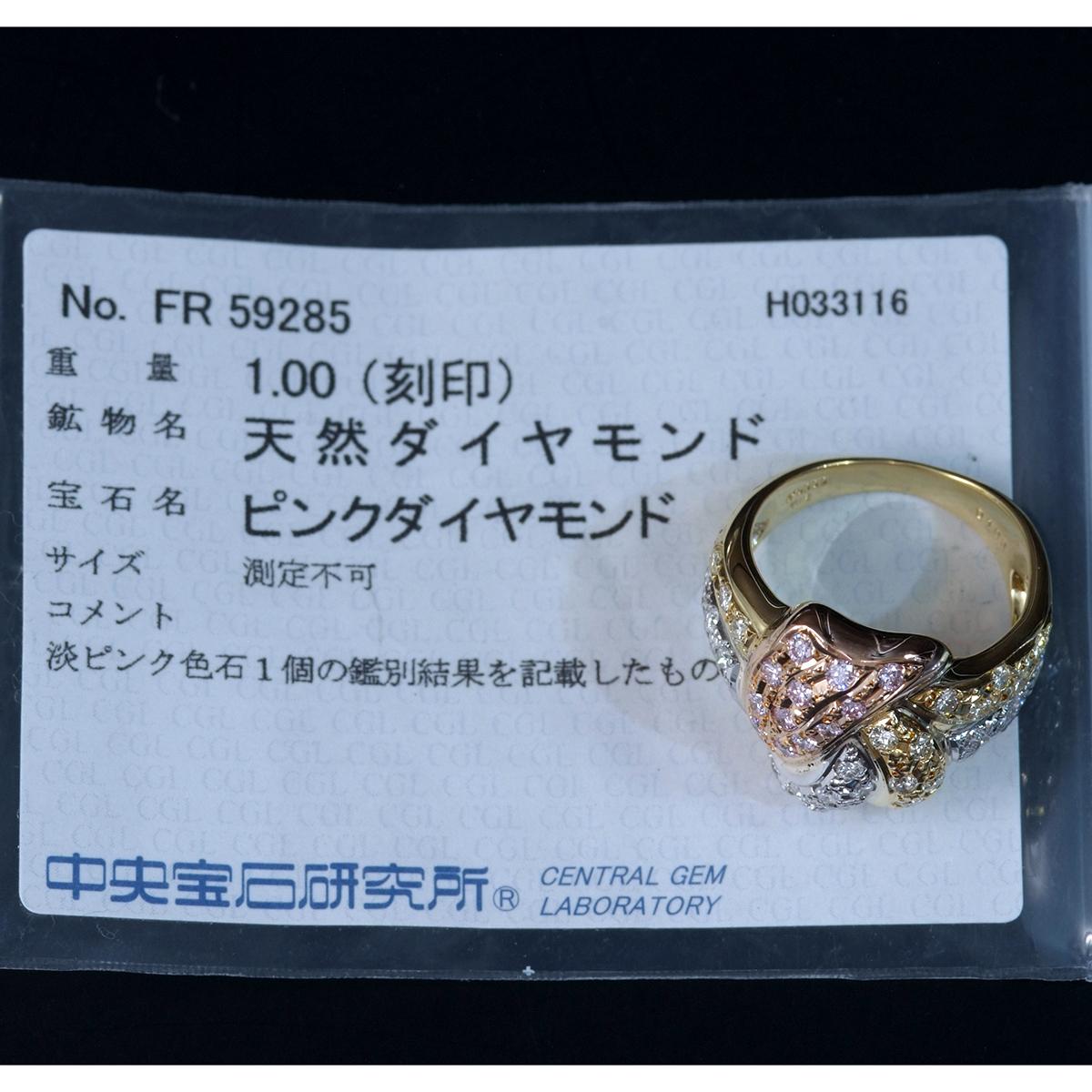 F0169 天然絶品ピンクダイヤモンド、カラーレスダイヤ1.00ct 最高級18金/PG/Pt900無垢リング サイズ12号 重量7.6g 縦幅17.3mm_画像3