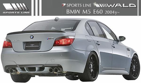 【M's】BMW E60 M5用 (2004y-) WALD SPORTS LINE リアディフューザー//5シリーズ FRP ヴァルド バルド リヤ エアロ パーツ エアロキット_画像4