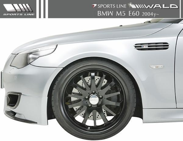 【M's】E60 M5 (2004y-) WALD SPORTS LINE エアロ2点キット(FRP)//BMW 5シリーズ ヴァルド バルド エアロ パーツ エアロキット_画像8