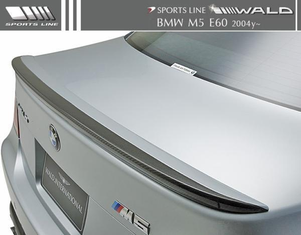 【M's】E60 BMW M5 (2004y-) WALD SPORTS LINE トランクスポイラー(FRP )//5シリーズ ヴァルド バルド リヤ エアロ パーツ エアロキット_画像1