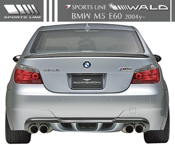 【M's】E60 M5専用 (2004y-) WALD SPORTS LINE リアディフューザー//BMW 5シリーズ FRP ヴァルド バルド リヤ エアロ パーツ エアロキッ_画像1