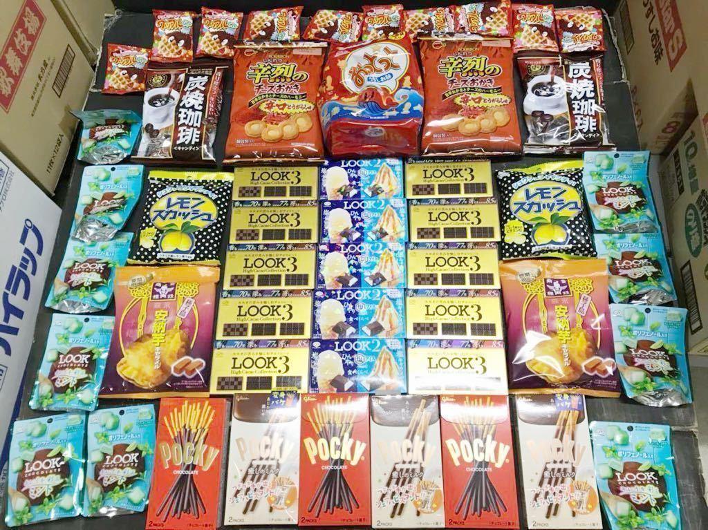 訳あり大人買い☆ポッキーミルクルックチョコレート安納芋キャラメル炭焼珈琲あめ等☆お菓子大量セット1円~ポイント消化⑦クリスマスにも