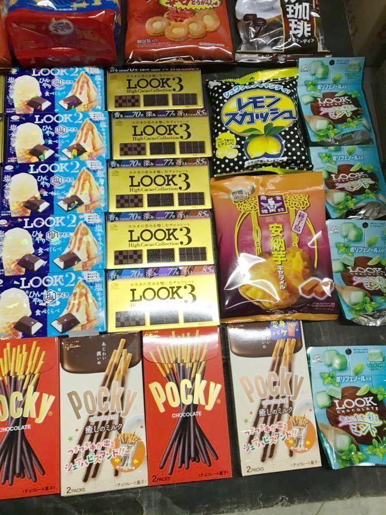 訳あり大人買い☆ポッキーミルクルックチョコレート安納芋キャラメル炭焼珈琲あめ等☆お菓子大量セット1円~ポイント消化⑤クリスマスにも_画像4