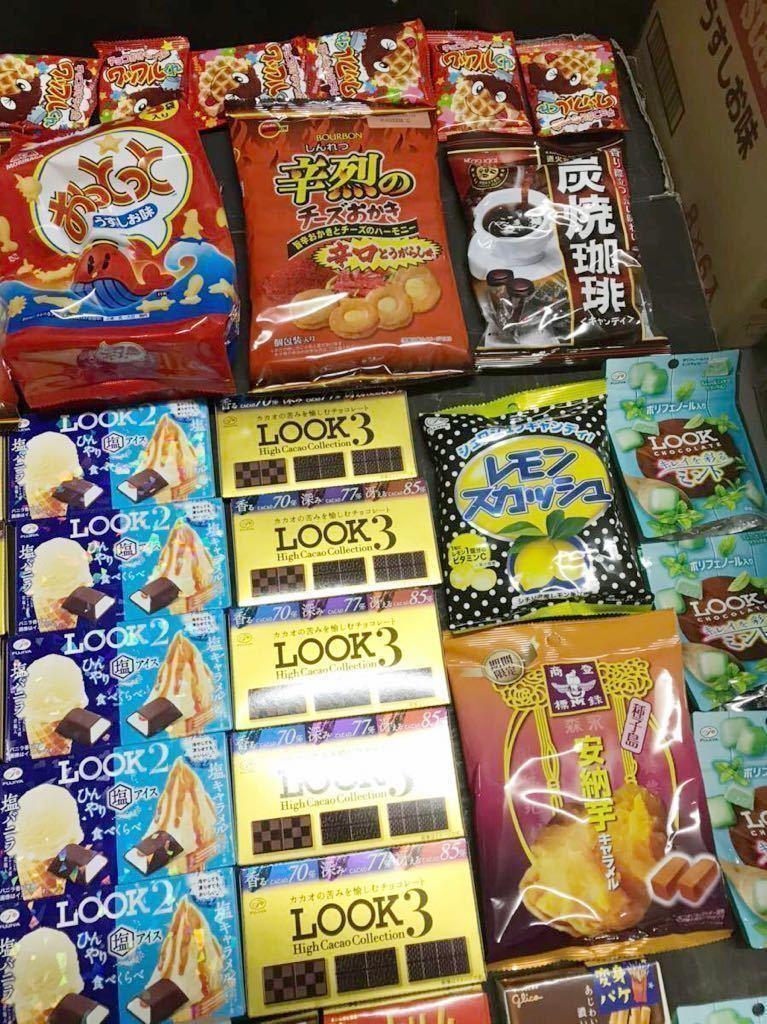 訳あり大人買い☆ポッキーミルクルックチョコレート安納芋キャラメル炭焼珈琲あめ等☆お菓子大量セット1円~ポイント消化⑦クリスマスにも_画像6