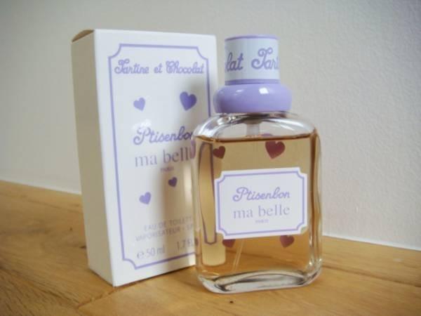 香水 ジバンシー プチサンボン マベル 50ml ②_画像1