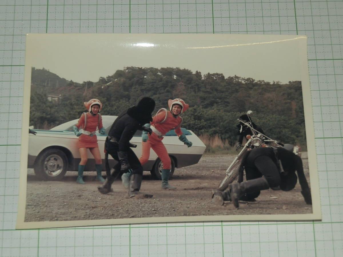 大判生写真 トリプルファイター 04 早瀬ユリ 笛真弓 放送当時 フジカラー ブロマイド カード 資料写真_画像1