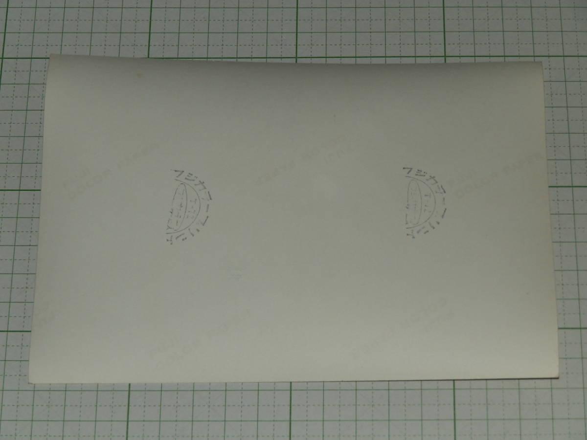 大判生写真 トリプルファイター 12 SATカー 後ろ 放送当時 フジカラー ブロマイド カード 資料写真_画像2