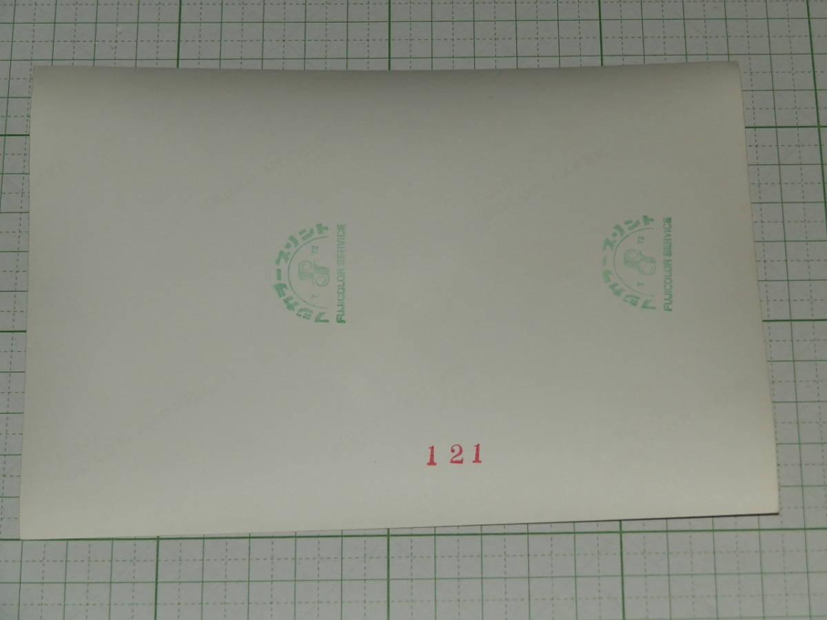 大判生写真 トリプルファイター 15 SATバギー 後ろ 放送当時 フジカラー ブロマイド カード 資料写真_画像2