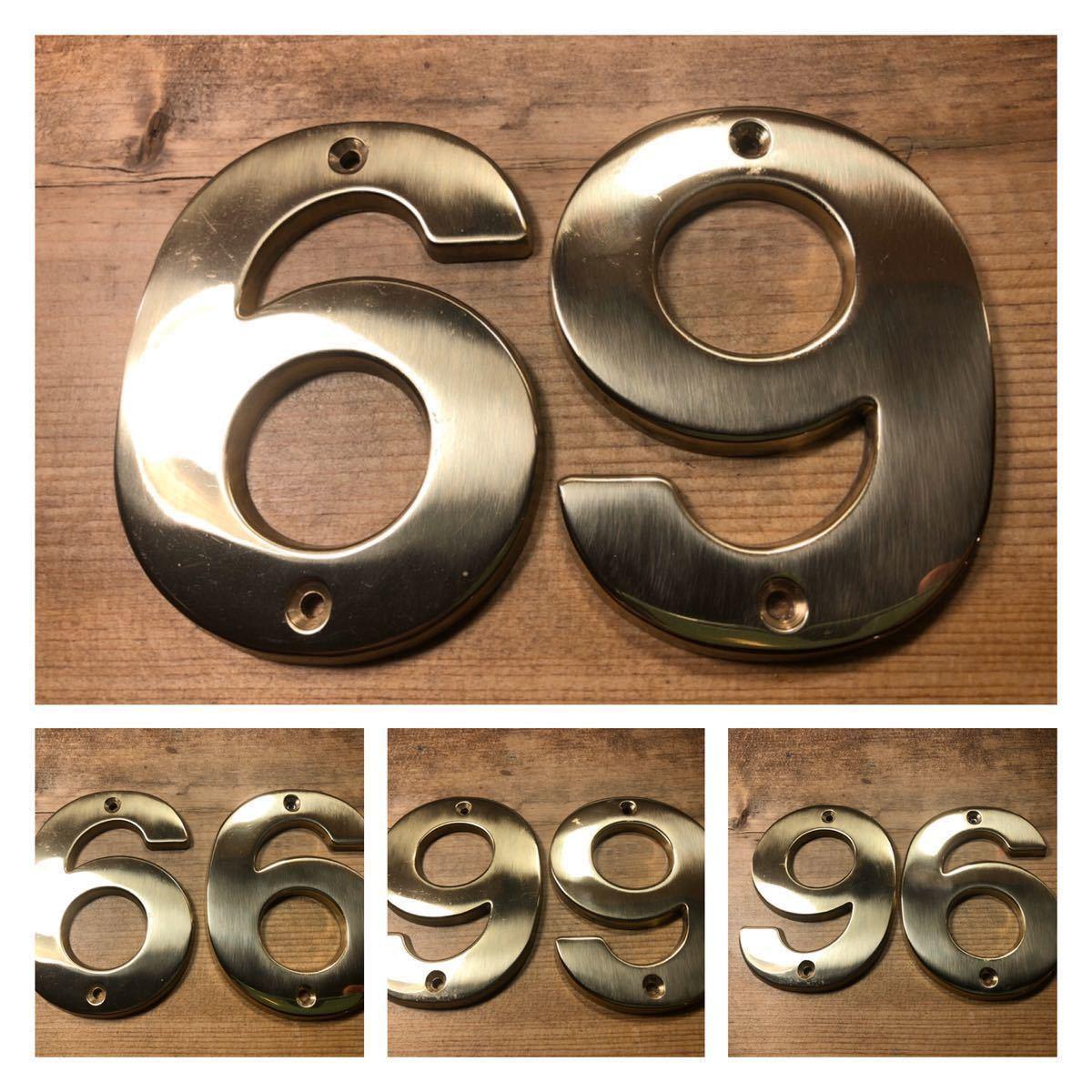 ☆未使用☆米国にて購入のSOLID BRASS 純正真鍮ブラスナンバー2枚セット 洗練されたデザイン!_画像2