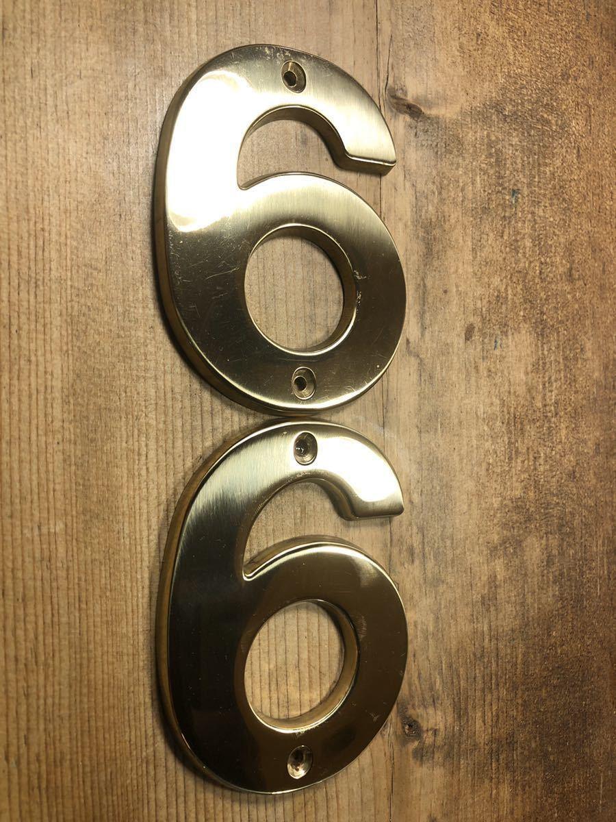 ☆未使用☆米国にて購入のSOLID BRASS 純正真鍮ブラスナンバー2枚セット 洗練されたデザイン!_画像6