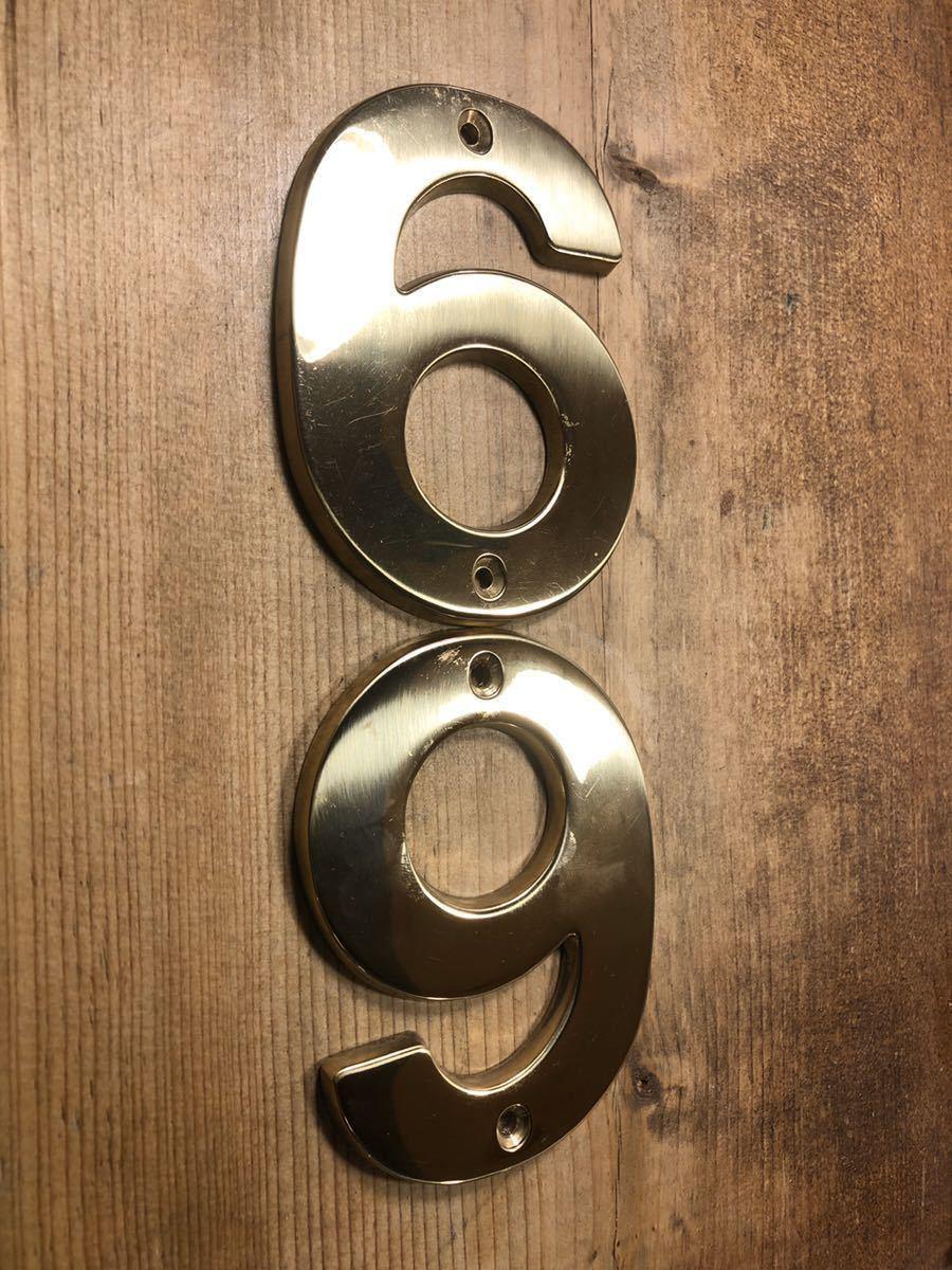 ☆未使用☆米国にて購入のSOLID BRASS 純正真鍮ブラスナンバー2枚セット 洗練されたデザイン!_画像5