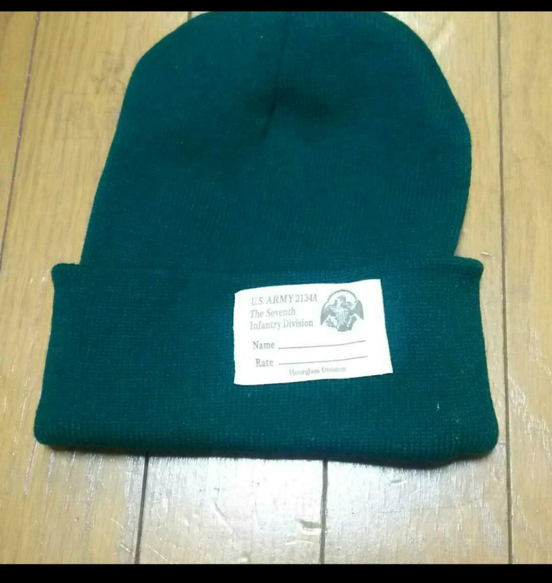 モスグリーン*深緑*ニット帽