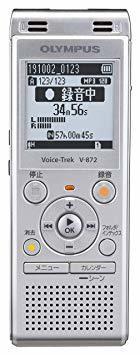 オリンパス OLYMPUS ステレオICレコーダー Voice Trek V-872 シルバー 4GB_画像1