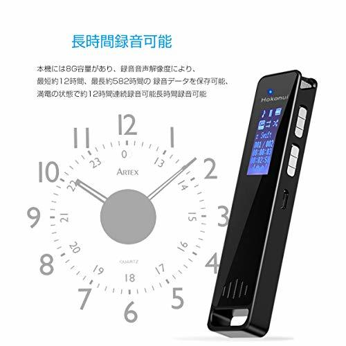 Hokonui ボイスレコーダー 大容量 16G 長時間録音 録音機 ICレコーダー 小型 1536kbps 高音質 専用録音チ_画像4