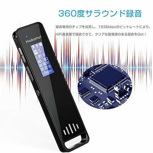 Hokonui ボイスレコーダー 大容量 16G 長時間録音 録音機 ICレコーダー 小型 1536kbps 高音質 専用録音チ_画像3