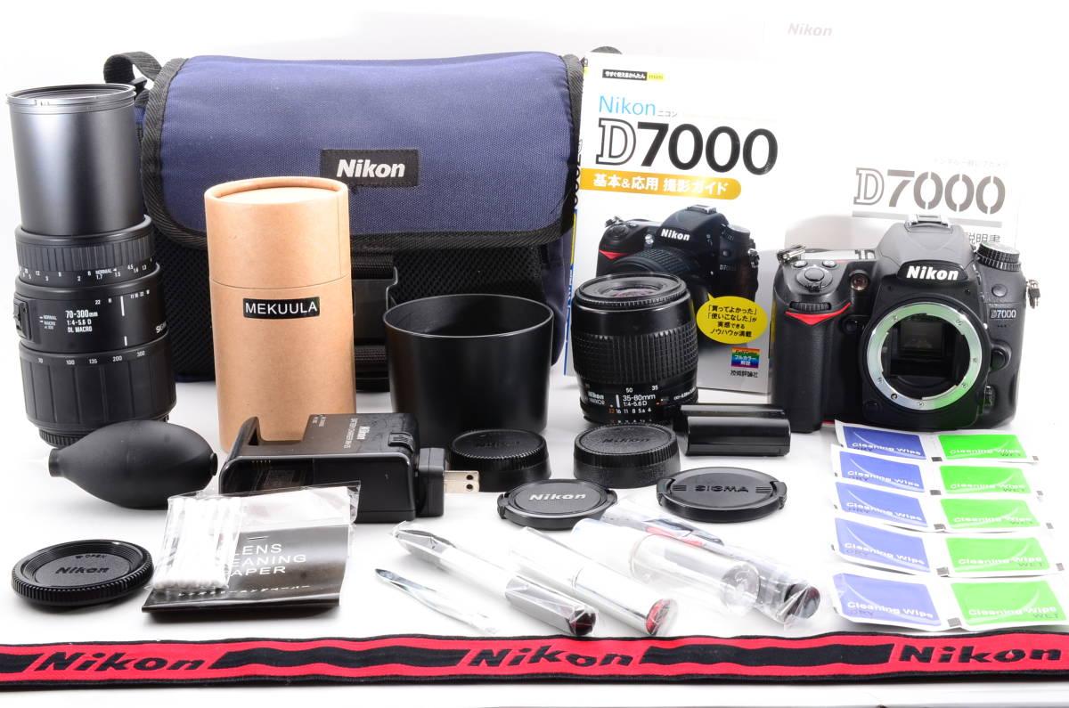 動作點検済 NIKON ニコン D7000 超望遠300mm付 35-80mm 70-300mm Wズーム カメラバッグ 新品お手入れセット SDカード 到著後即使用可