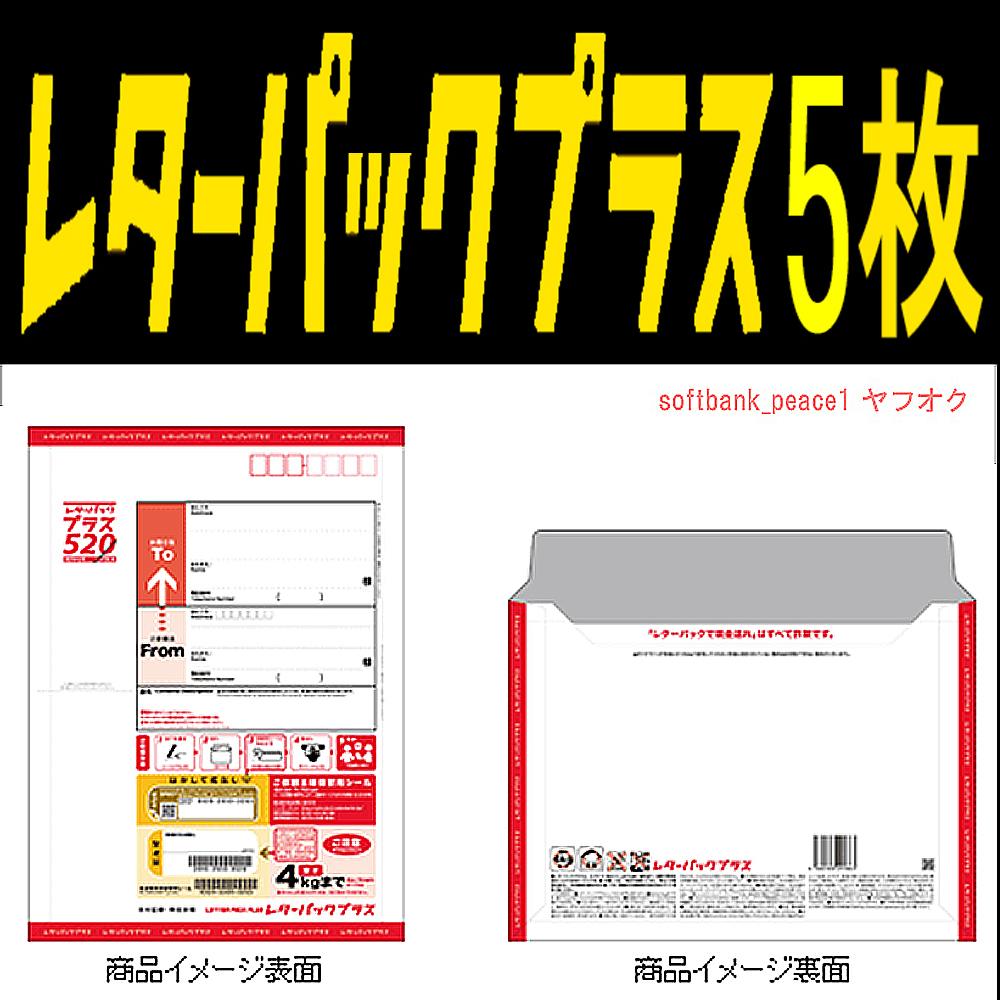 値段 封筒 の の 切手