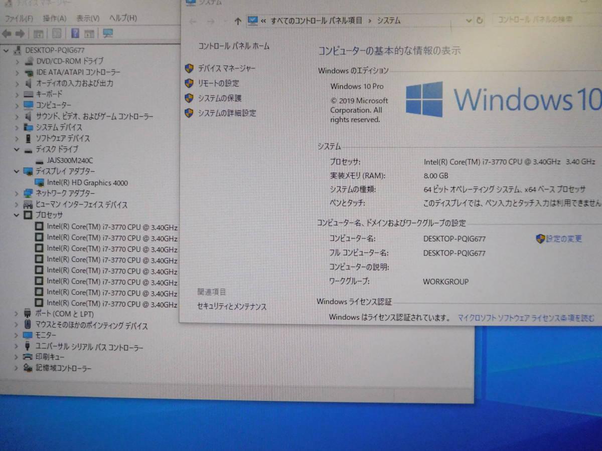 i7搭載 新品SSD240GB搭載 Lenovo Egde72 省スペースPC Windows10 Core i7 3770 最大3.9GHz メモリ8GB Office2010搭載 D_画像2