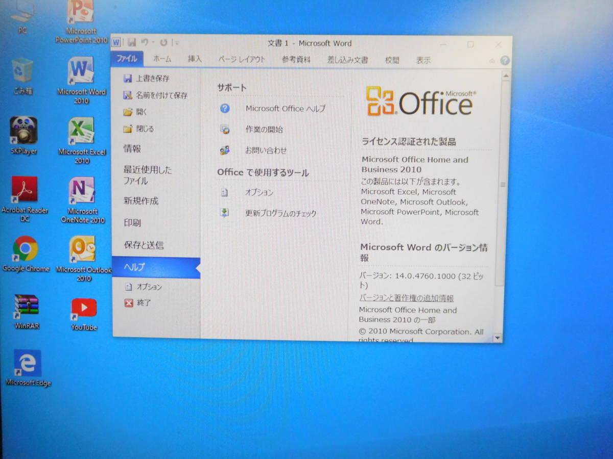i7搭載 新品SSD240GB搭載 Lenovo Egde72 省スペースPC Windows10 Core i7 3770 最大3.9GHz メモリ8GB Office2010搭載 D_画像3