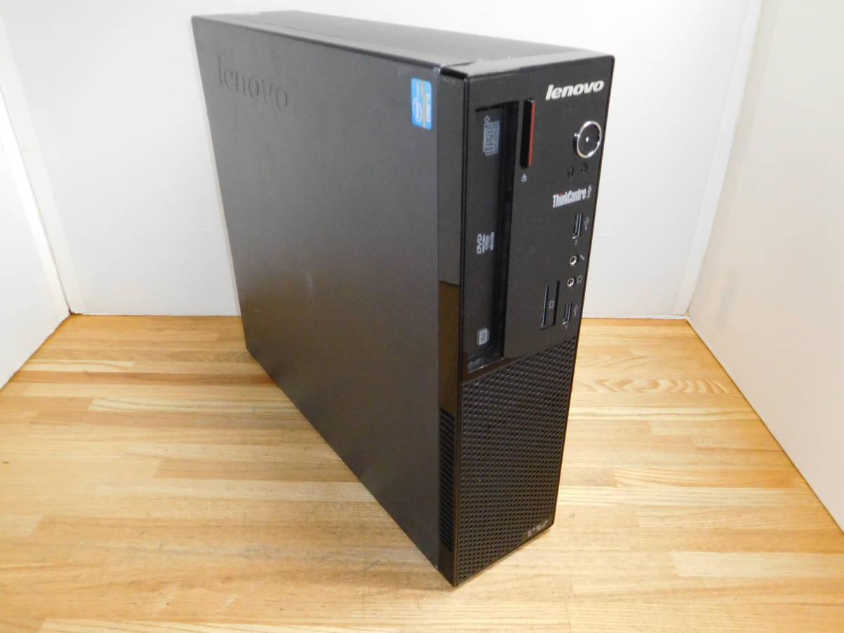 i7搭載 新品SSD240GB搭載 Lenovo Egde72 省スペースPC Windows10 Core i7 3770 最大3.9GHz メモリ8GB Office2010搭載 D