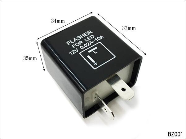 ICウインカーリレー 2ピン 12V LED化 ハイフラ防止 (CF12)/21ш_画像3