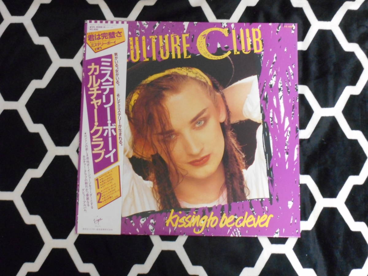 LP カルチャー・クラブ Culture Club 「ミステリー・ボーイ Kissing To Be Clever」 VIL-6008_画像1