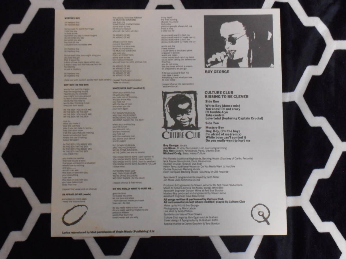 LP カルチャー・クラブ Culture Club 「ミステリー・ボーイ Kissing To Be Clever」 VIL-6008_画像5