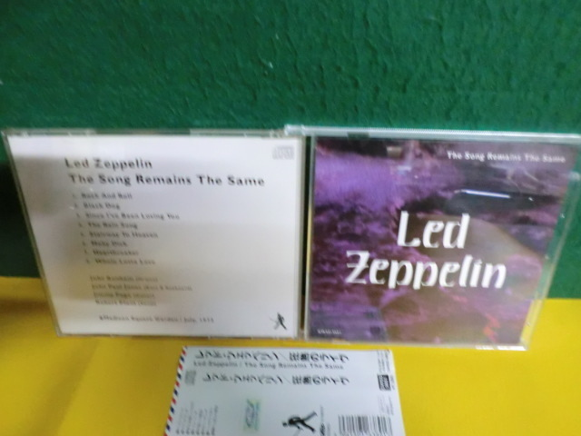 CD Led Zeppelin The Song Remains The Same レッド・ツェッペリン 熱狂のライヴ_画像1