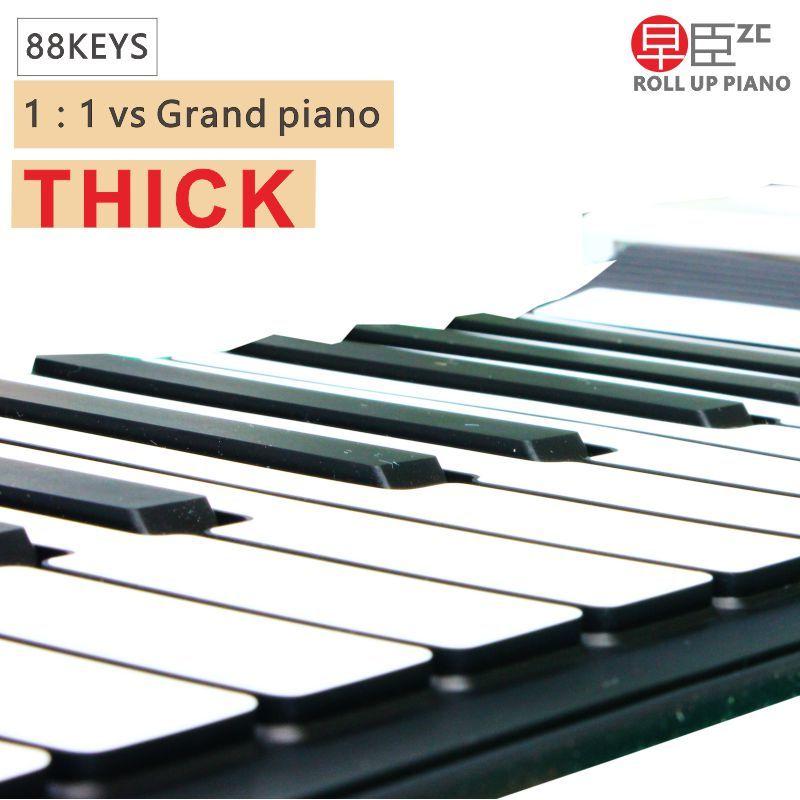 新品♪88キーピアノキーボードソフトポータブルミディデジタルコントローラシンセサイザーロールアップ電子楽器_画像2