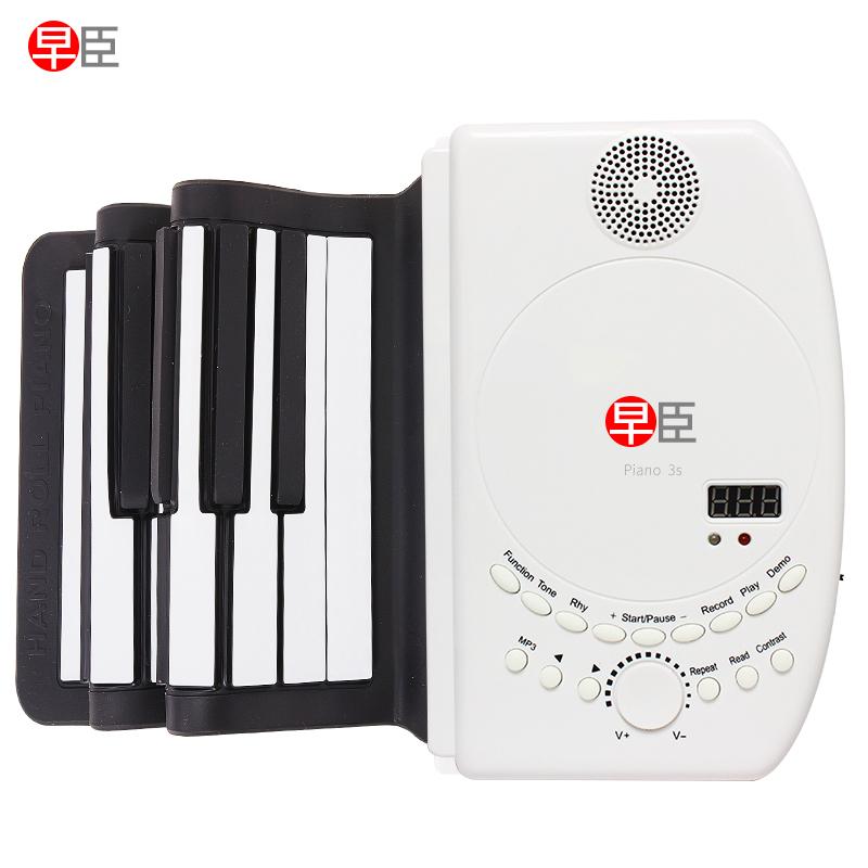 新品♪88キーピアノキーボードソフトポータブルミディデジタルコントローラシンセサイザーロールアップ電子楽器_画像6