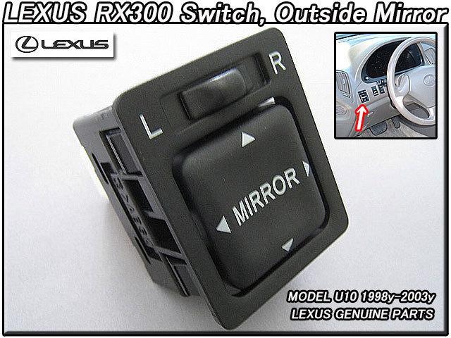 ハリアーU10/LEXUS/レクサスRX300純正USスイッチ-ドアミラー調整用(電動格納機能無しタイプ)/USDM北米仕様HARRIER米国スィッチ電格レスUSA_全体