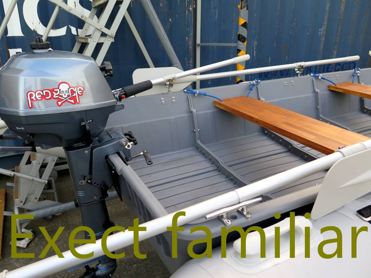 「Exect familiar ◎お得な7月サマーSET EX330UV-LLDPE リニアポリエチレン 6分割シックスピースボート ベーシックモデル」の画像3