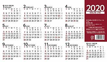 Hy572e ■●B VHトライエックス 卓上RV-PYY3か月 スケジュール 2020年 カレンダー CL-668 卓上 書き_画像5