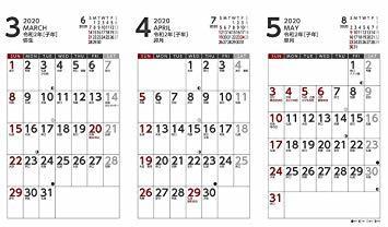 Hy572e ■●B VHトライエックス 卓上RV-PYY3か月 スケジュール 2020年 カレンダー CL-668 卓上 書き_画像3