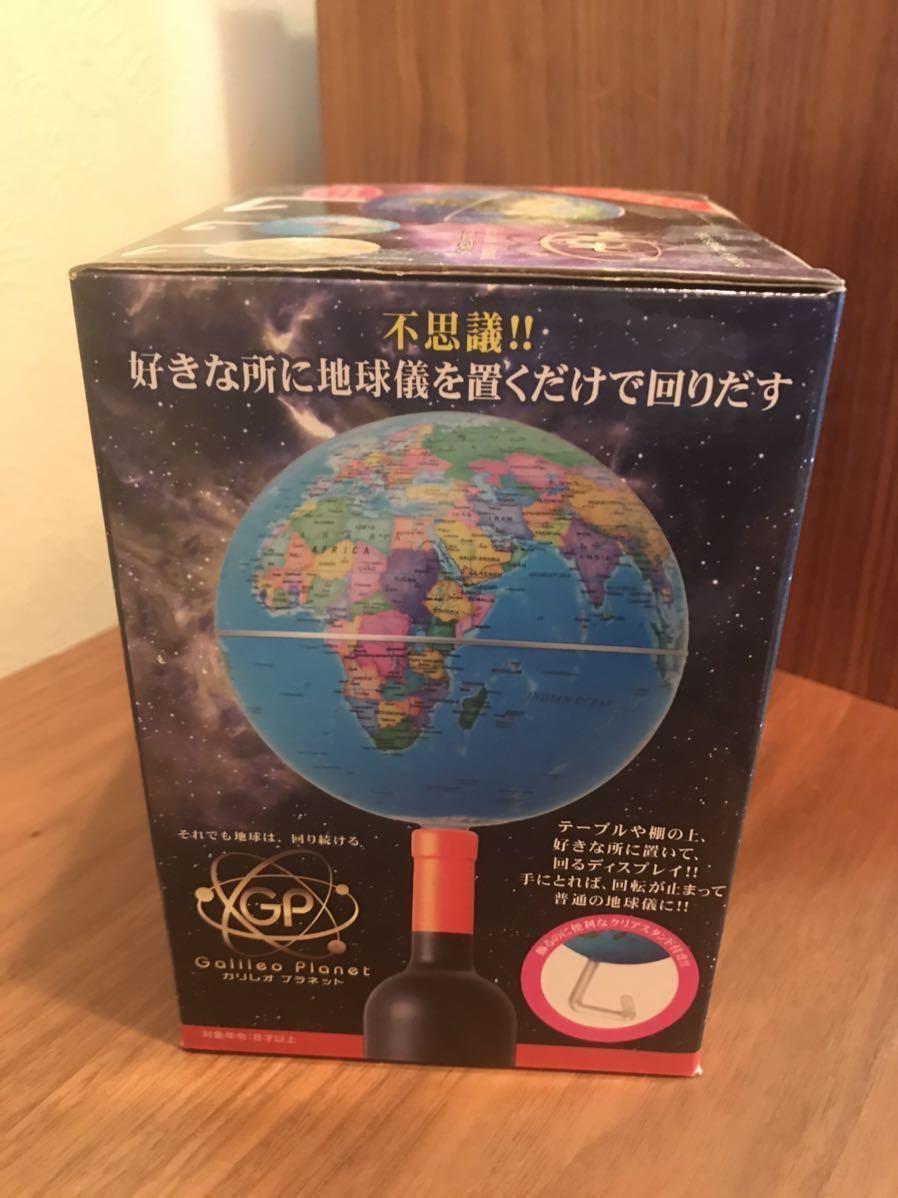 新品未使用 送料無料 地球儀 回転 電池式 インテリア_画像3