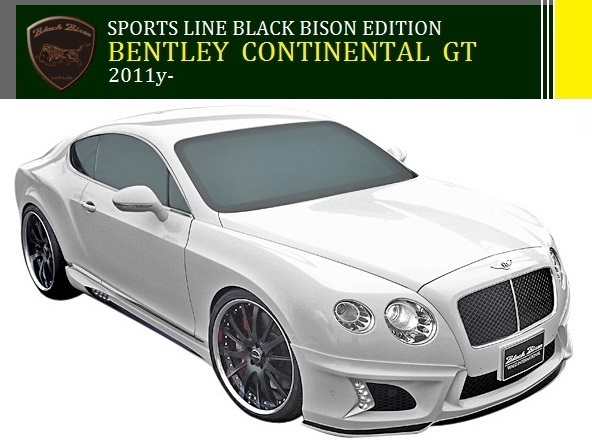 【M's】BENTLEY CONTINENTAL GT(2011y-)WALD Black Bison フロントバンパースポイラー/FRP ヴァルド バルド ベントレー コンチネンタルGT_画像4
