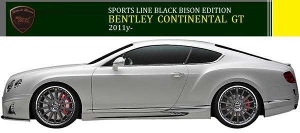 【M's】BENTLEY CONTINENTAL GT(2011y-)WALD Black Bison フロントバンパースポイラー/FRP ヴァルド バルド ベントレー コンチネンタルGT_画像5