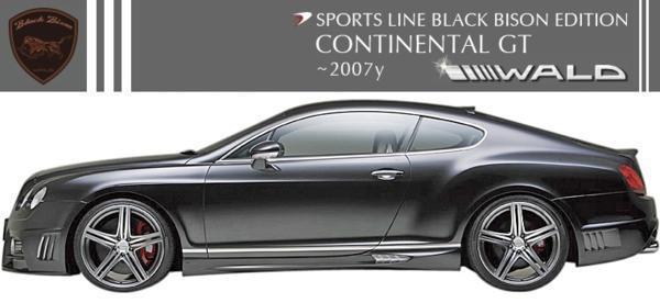 【M's】CONTINENTAL GT(中期)WALD トランクスポイラーV2 FRP_画像7