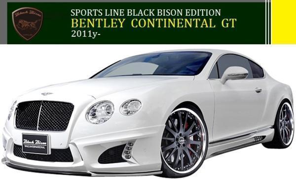 【M's】BENTLEY CONTINENTAL GT(2011y-)WALD Black Bison フロントバンパースポイラー/FRP ヴァルド バルド ベントレー コンチネンタルGT_画像3