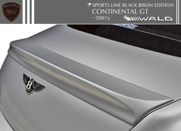 【M's】CONTINENTAL GT(前期)WALD トランクスポイラーV2 FRP_画像1