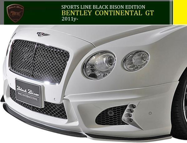 【M's】BENTLEY CONTINENTAL GT(2011y-)WALD Black Bison フロントバンパースポイラー/FRP ヴァルド バルド ベントレー コンチネンタルGT_画像1