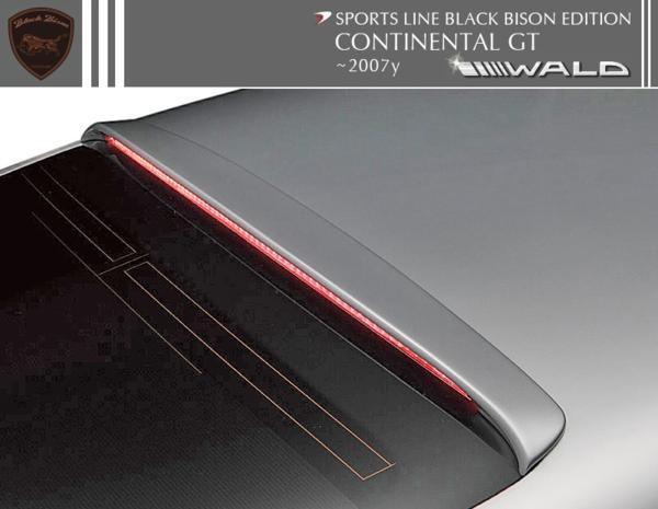 【M's】CONTINENTAL GT(中期)WALD トランクスポイラーV2 FRP_画像10