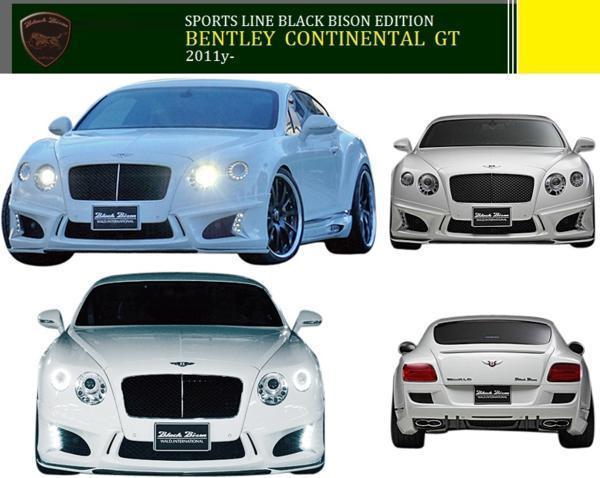 【M's】BENTLEY CONTINENTAL GT(2011y-)WALD Black Bison フロントバンパースポイラー/FRP ヴァルド バルド ベントレー コンチネンタルGT_画像6