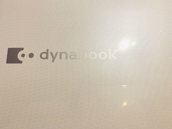 【点検・整備済み】 1円~!! ノートPC 東芝 Dynabook EX/66 / Core i5 / メモリ 8GB / SSD 480GB / Win 10 / Office_画像9