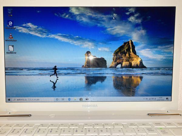 【点検・整備済み】 1円~!! ノートPC 東芝 Dynabook EX/66 / Core i5 / メモリ 8GB / SSD 480GB / Win 10 / Office_画像2