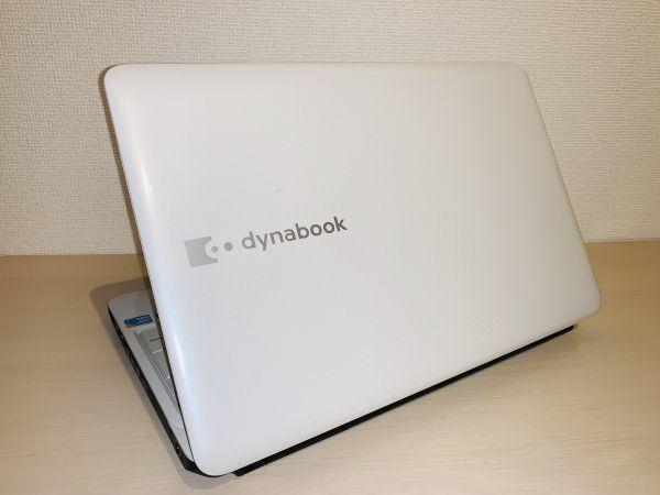 【点検・整備済み】 1円~!! ノートPC 東芝 Dynabook EX/66 / Core i5 / メモリ 8GB / SSD 480GB / Win 10 / Office_画像8