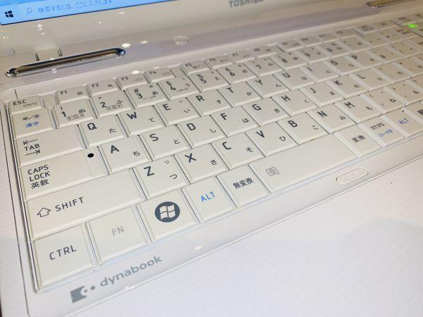 【点検・整備済み】 1円~!! ノートPC 東芝 Dynabook EX/66 / Core i5 / メモリ 8GB / SSD 480GB / Win 10 / Office_画像4