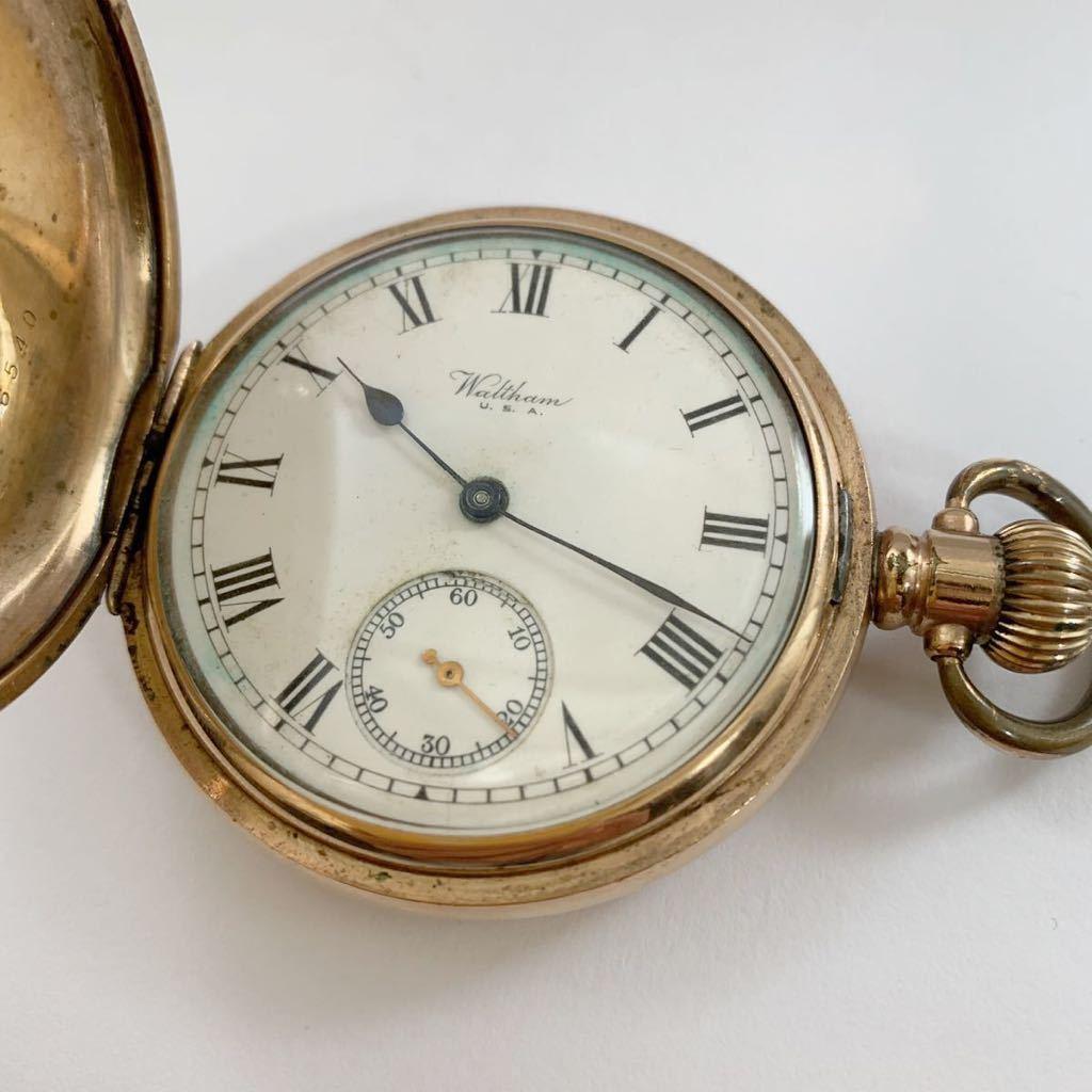 【美品】1920年代 ウォルサム WALTHAM 懐中時計 ポケット ウォッチ 手巻き 鉄道時計 希少 直径49mm 重さ120g 動作確認済み アンティーク